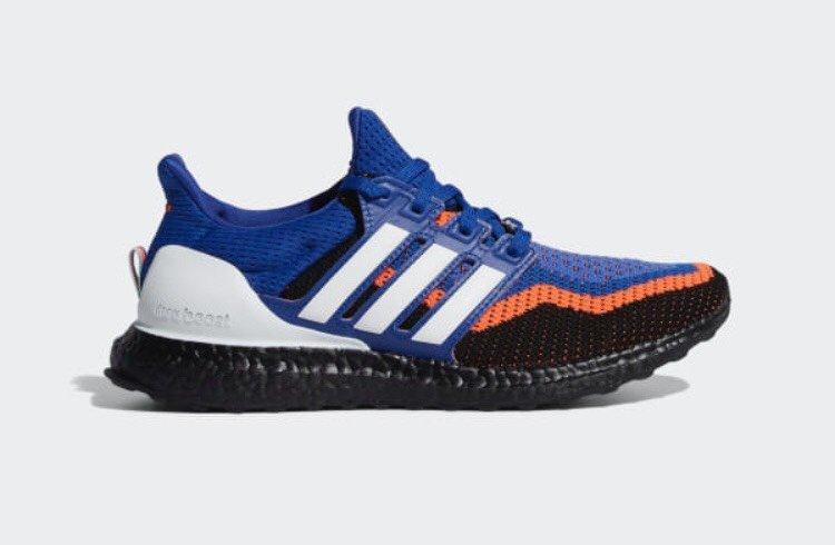 Adidas Ultra Boost 2.0 Limited Edition